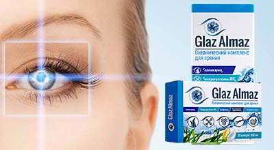 капли Глаз алмаз для зрения