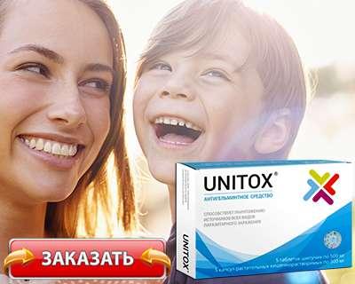 Купить unitox