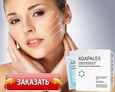 Крем Adapalex купить по доступной цене