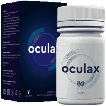 Препарат Oculax.