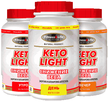 Капсулы Keto Light.